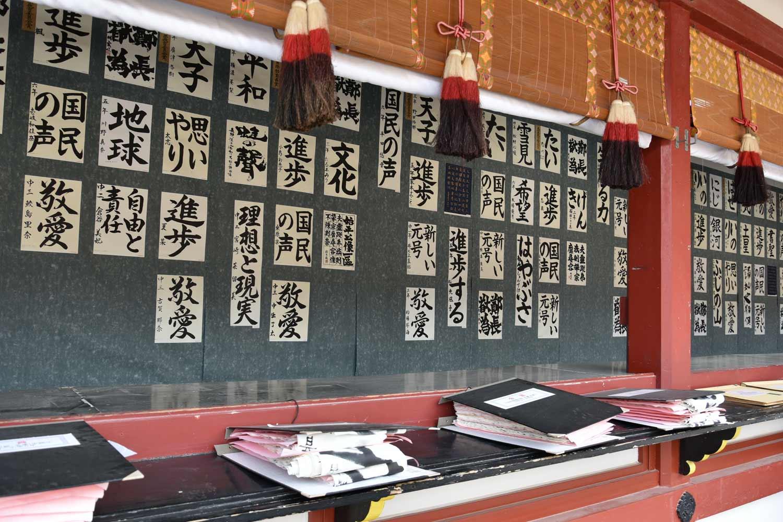 fukuoka 2019 dazaifu-