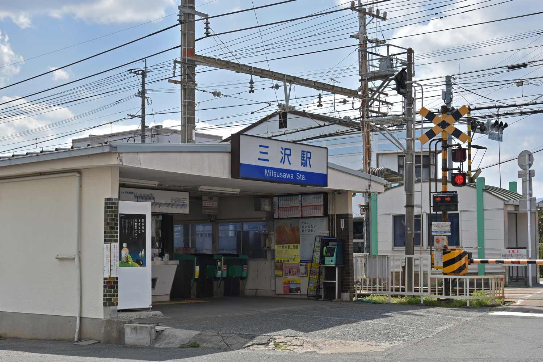 fukuoka 2019 gare-de-mitsusawa