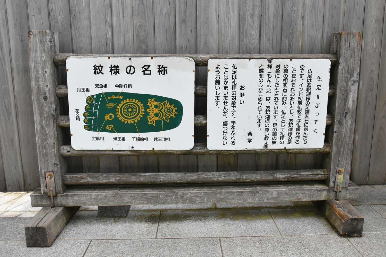 fukuoka-2019-2-nanzoin-bouddha.pieds-2
