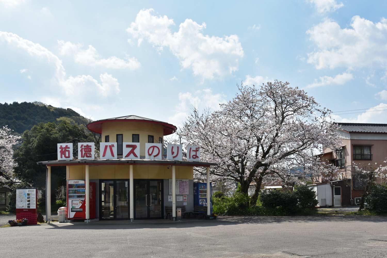 fukuoka-2019-yutoku-inari-bus-stop