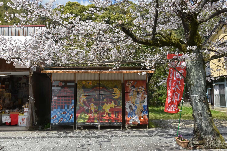 fukuoka-2019-yutoku-inari-rue-commercante-3