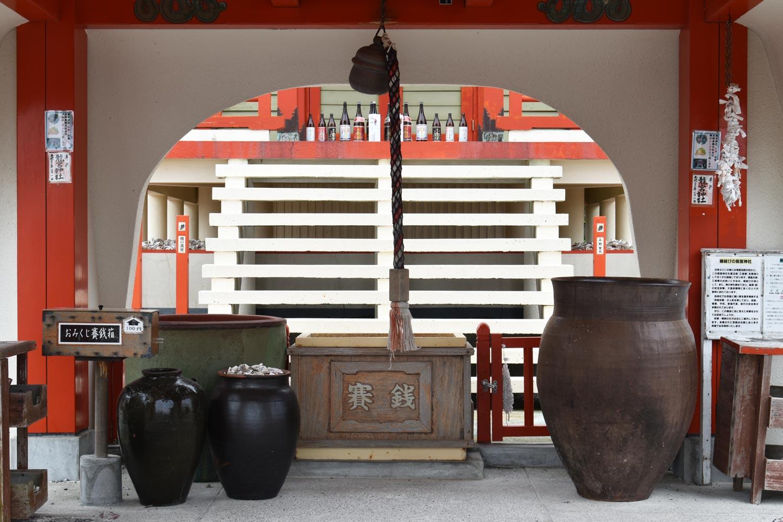 ibusuki-2019--temple-ryugu