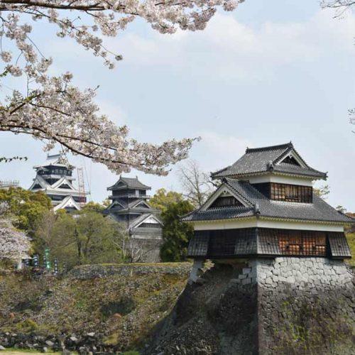 Kumamoto 2019