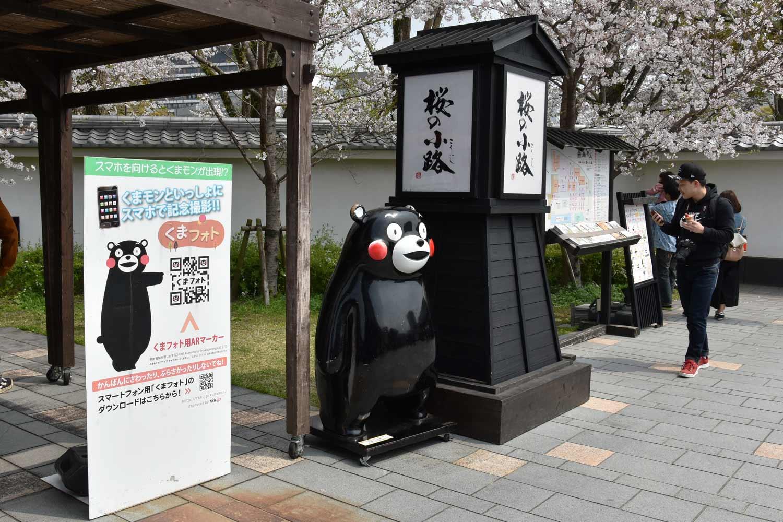 kumamoto-2019-chateau-sakuranobaba-johsaien
