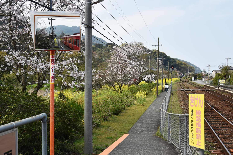 kumamoto-2019-gare-de-oda-2