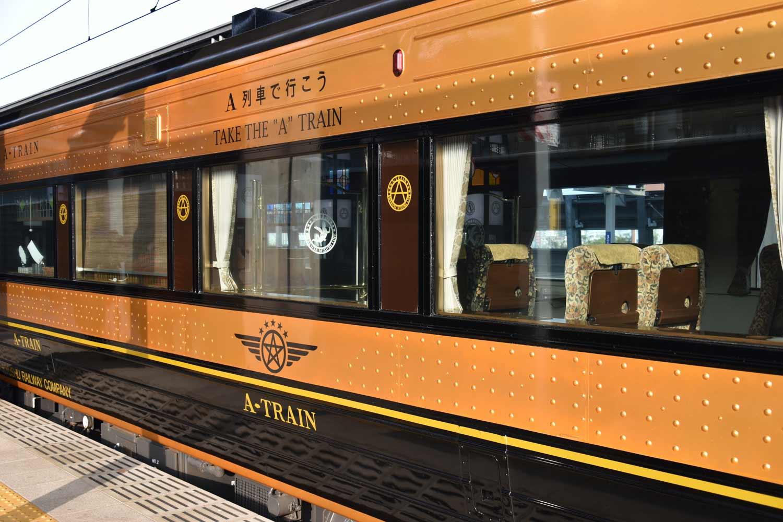kumamoto-2019-limited-express-a-train-1