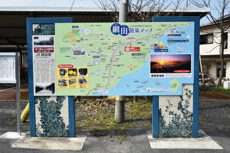 kumamoto-2019-oda-map