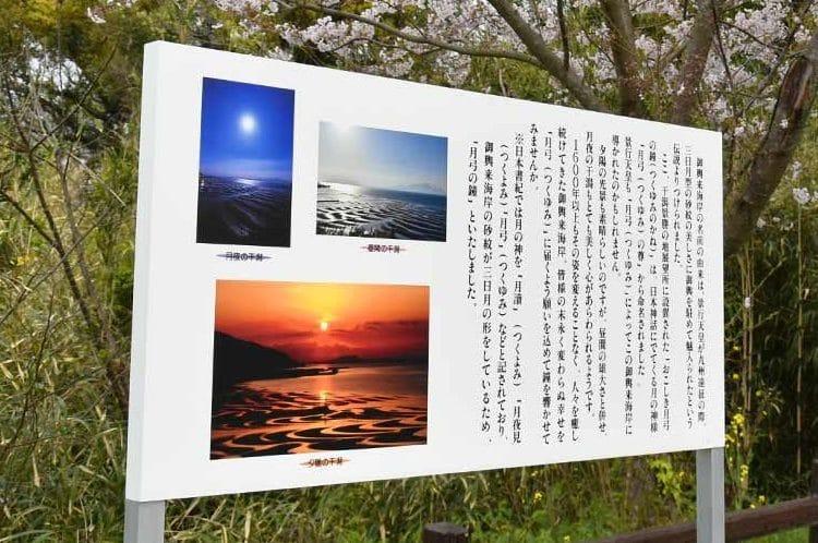 kumamoto-2019-okoshiki-beach-1