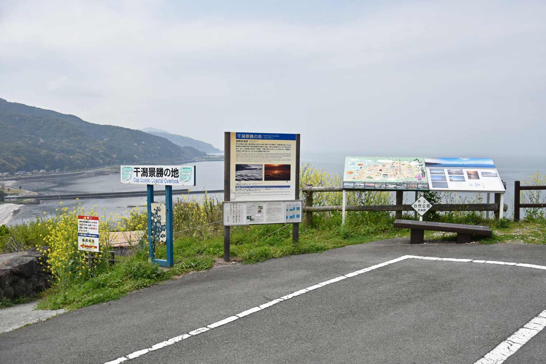 kumamoto-2019-okoshiki-beach-4