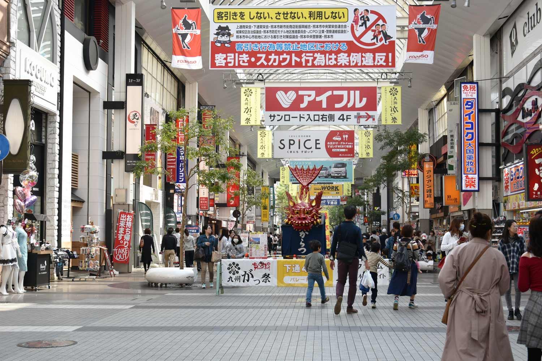 kumamoto-2019-shotengai