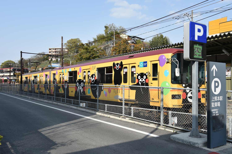 kumamoto-2019-train-kumamon