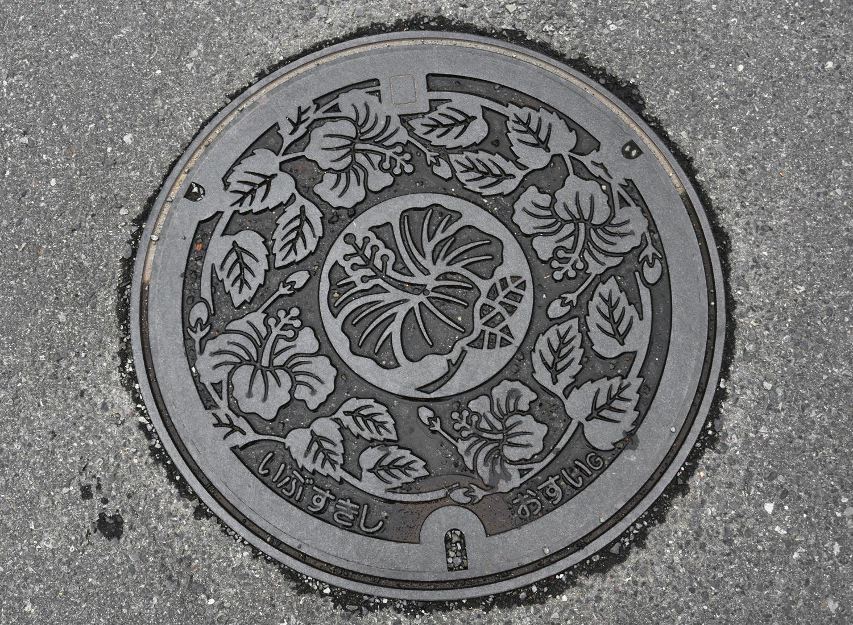 plaque-ibusuki