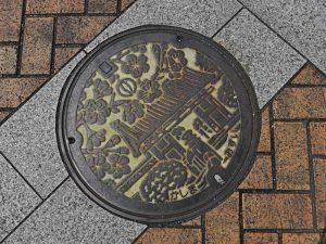 plaque-kashima-kyushu