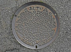 plaque-oda-kyushu