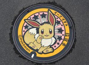 plaque-pokemon-ibusuki