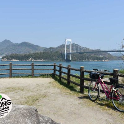 Shimanami Kaido 2019 – 25 km depuis Imabari