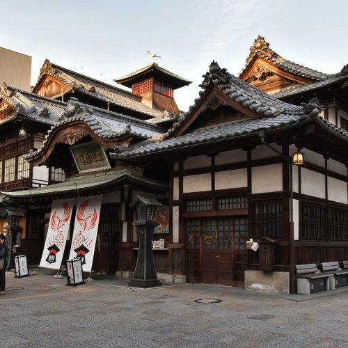 Matsuyama 2019 – Petit tour au Château et au Dogo Onsen