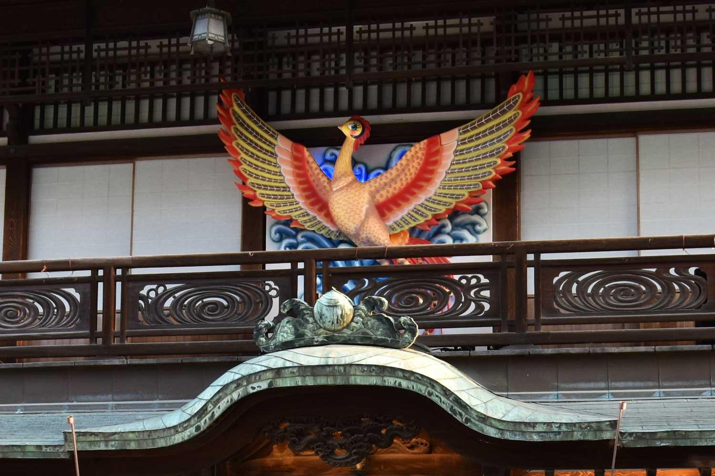 Matsuyama-2019-1-dogo-onsen-detail-phoenix
