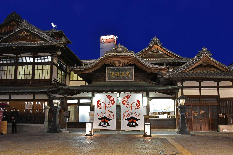 Matsuyama-2019-1-dogo-onsen-nuit