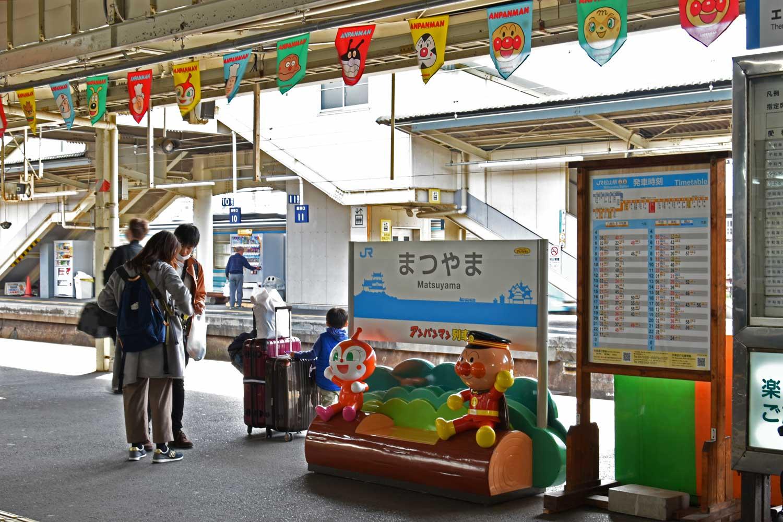 Matsuyama-2019-1-gare