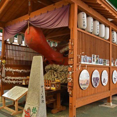 Beppu 2019 – Balade en ville