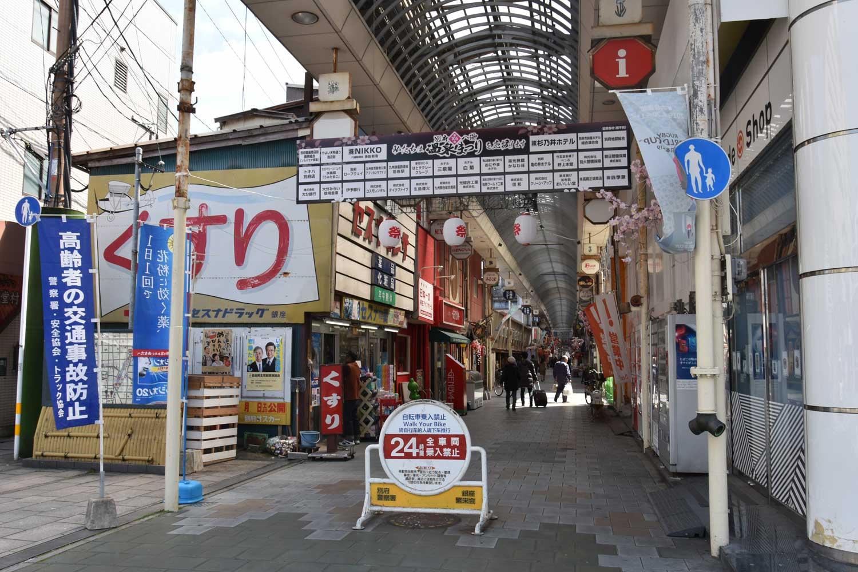 beppu-2019-balade-en-ville-shotengai-1