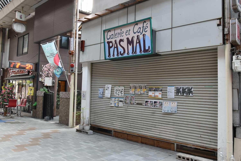beppu-2019-balade-en-ville-shotengai-4