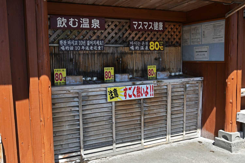 beppu-2019-kamado-jigoku-4