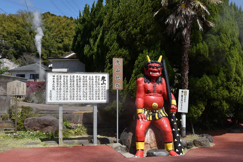 beppu-2019-oniyama-jigoku-1