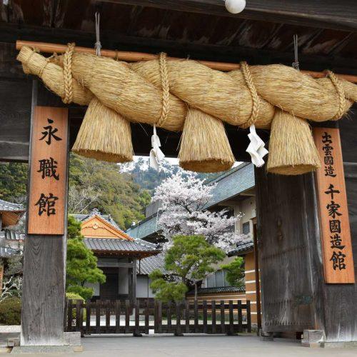 Le Sanctuaire Izumo Taisha 2019