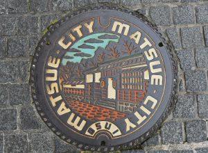 plaque-matsue-2-2019