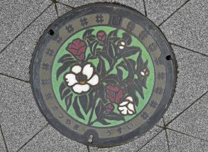 plaque-matsuyama-2019