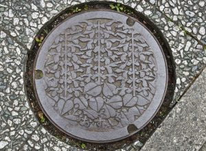 plaque-yawatahama-2019.3