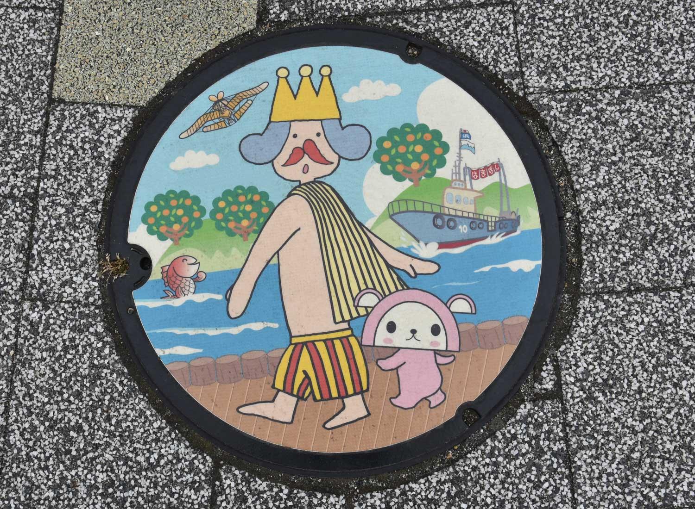 plaque-yawatahama-2019