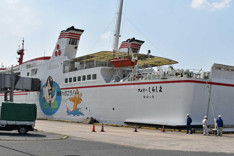 sakaiminato-2019-gare-sortie-ferry