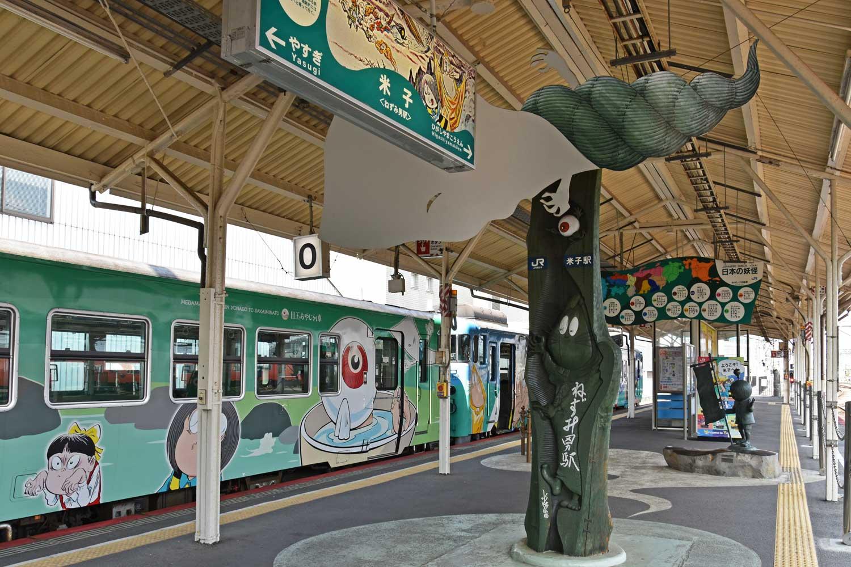 sakaiminato-2019--quai-gare-de-yonago