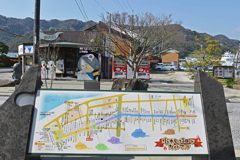 sakaiminato-2019-shigeru-road-1