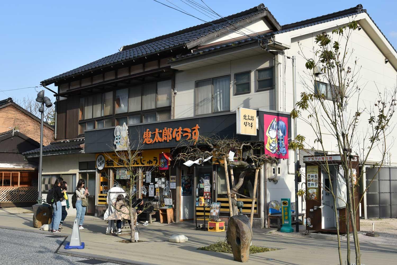 sakaiminato-2019-shigeru-road-7
