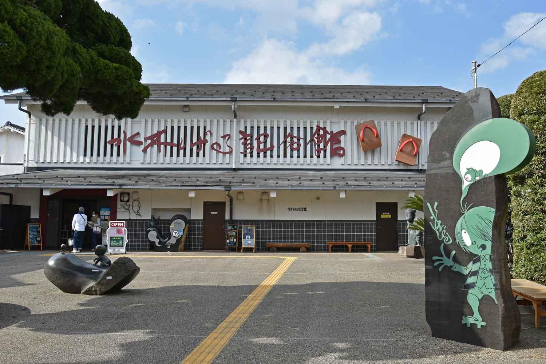 sakaiminato-2019-shigeru-road-musee