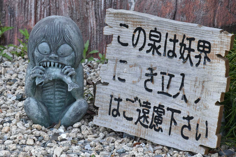 sakaiminato-2019-shigeru-road-petit-parc.2