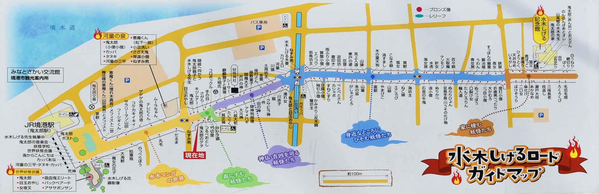 sakaiminato-2019-shigeru-road-plan-statues