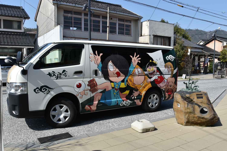 sakaiminato-2019-shigeru-road-voiture