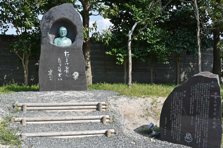 sakaiminato-2019 statue 17 -shigeru-mizuki