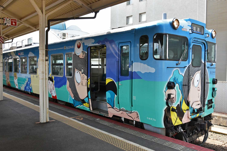 sakaiminato-2019--train-kitaro-gare-de-yonago-2