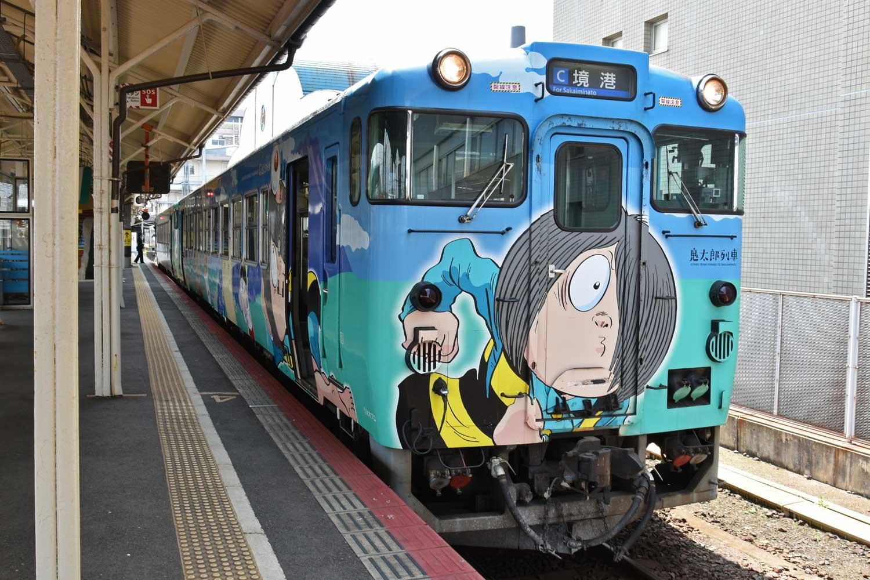 sakaiminato-2019--train-kitaro-gare-de-yonago