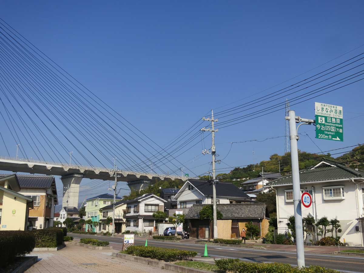 shimanami-kaido-2014.ikuchi-bridge-piste