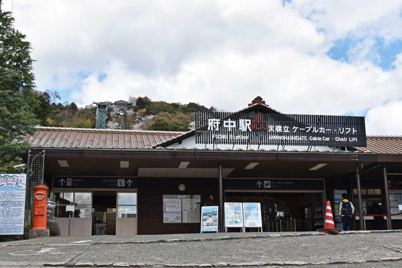 2019-amanohashidate-cable-car