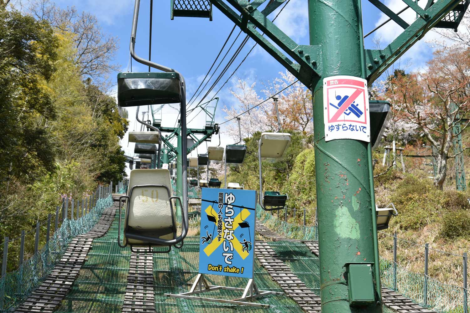 2019-amanohashidate-chair-lift-3