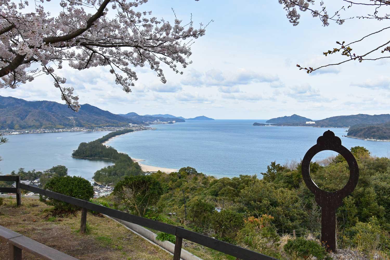 2019-amanohashidate-vue-sud-kawarake