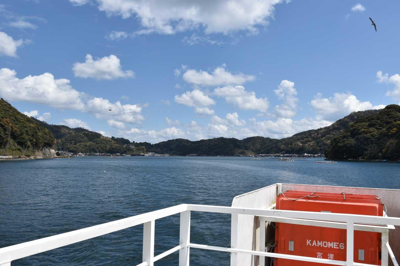 kyoto-j3-2019-ine-retour-bateau